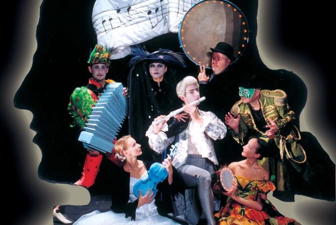 'La flauta mágica' en Teatro Buero Vallejo (Guadalajara)